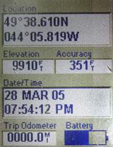 Magellan eXplorist 100 GPS receiver position screen